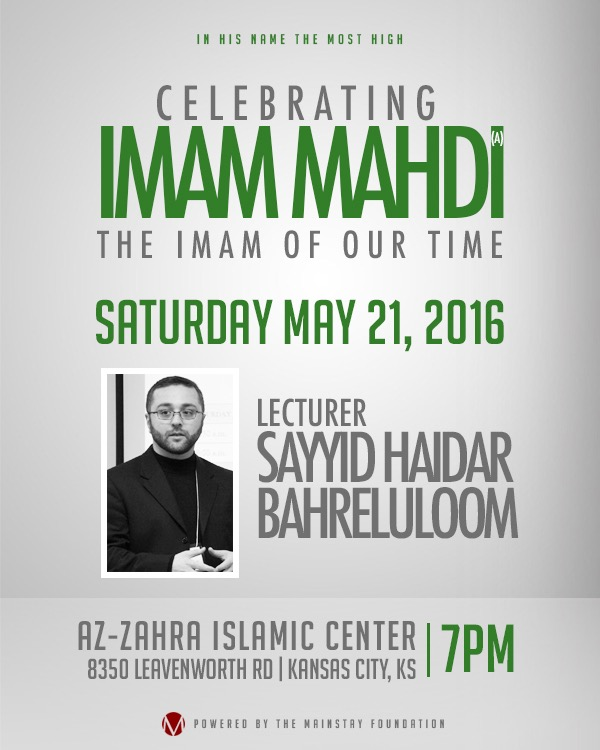 Celebrating Imam Mahdi